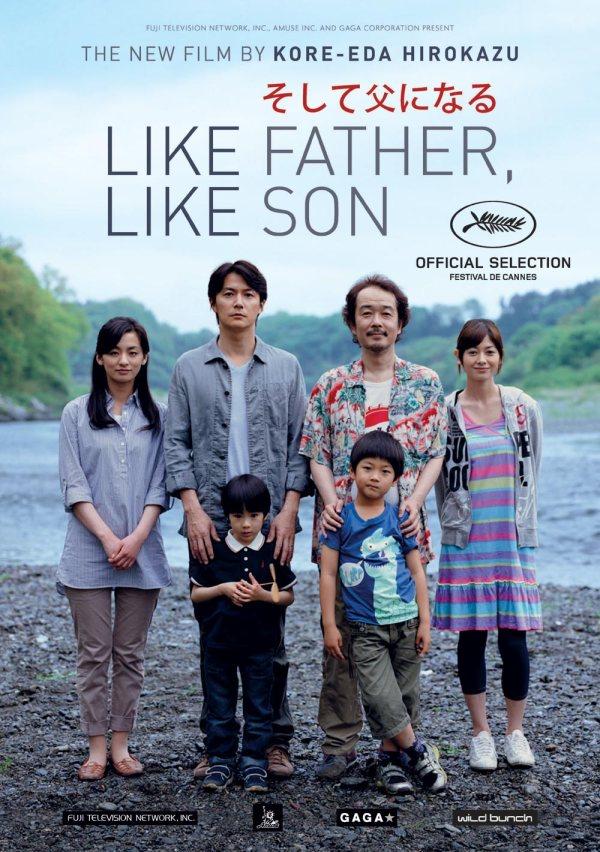 Tel père, tel fils. Prix du jury, Cannes 2013.